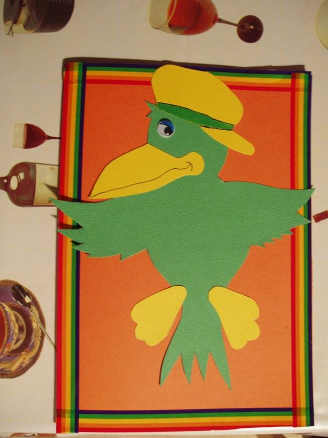 κάρτα πράσινο κοράκι
